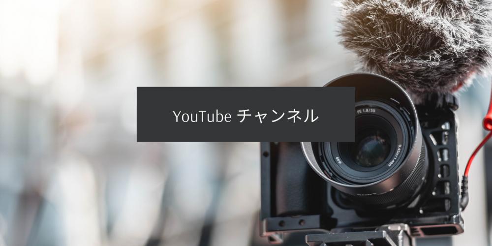 Yoko's YouTube